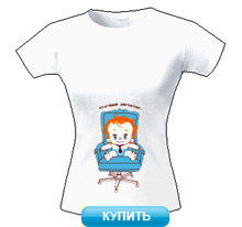 Купить Майку В Кисловодске